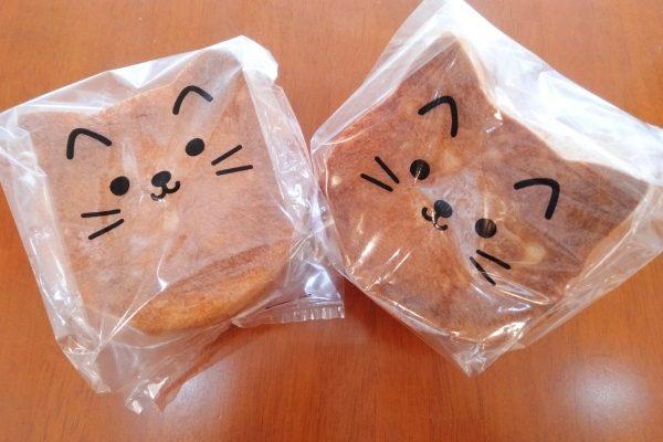 ねこ食パン